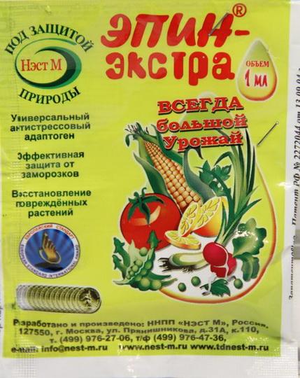 Эпин для комнатных растений применение
