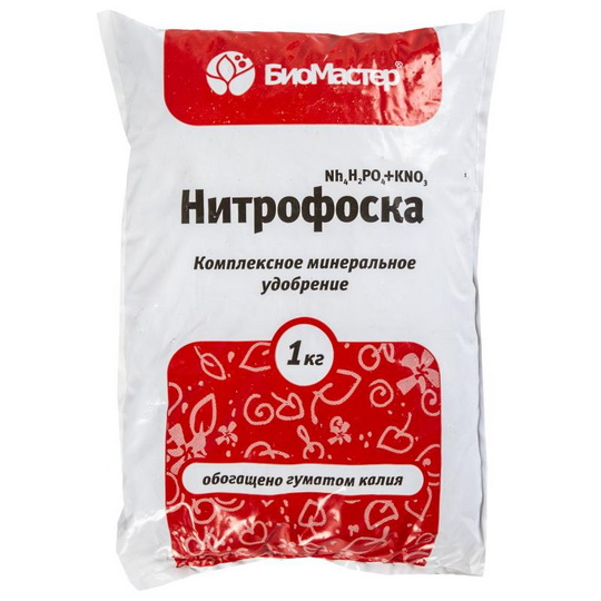 Препараты для подкормки рассады помидор