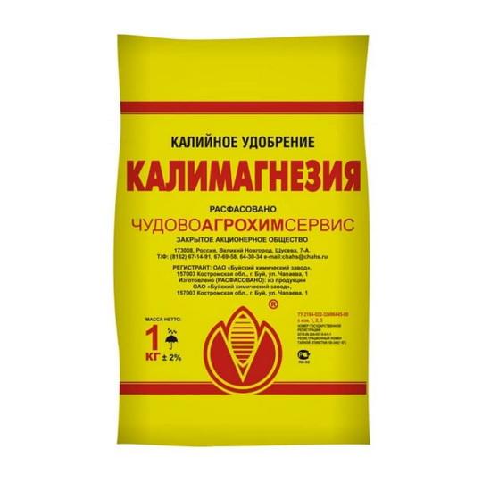 Фосфорные удобрения, названия, значение и применение, фосфорно-калийные азотные составы